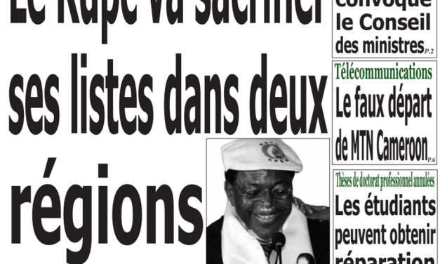 Cameroun : journal Emergence, parution du 15 mars 2018