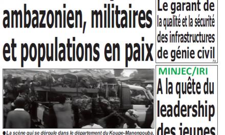Cameroun : Journal  Quotidien émergence parution 11 septembre 2018