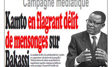 Cameroun : Journal Infomatin quotidien parution 12 septembre 2018