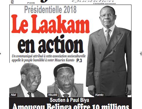 Cameroun : Journal infomatin parution 08 septembre 2018