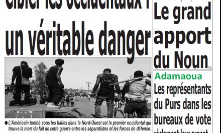 Cameroun : Journal Quotidien émergence parution 1er novembre 2018